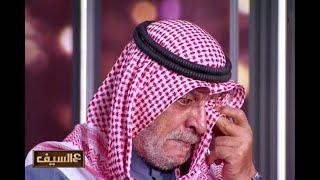والد مشاري البلام ينهار على الهواء ويكشف عن اللحظات الأخيرة للراحل .. وابنه يبكي الحاضرين في عزائه