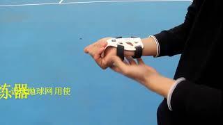 Теннисный тренажер для подброса мяча на подаче