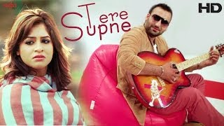 Tere Supne - Official Full Video by Deep Boparai | Punjabi Songs 2014 Latest