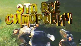 S.T.A.L.K.E.R. Тень Чернобыля.СМЕШНЫЕ МОМЕНТЫ-ПРИКОЛЫ