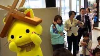 2013/4/27 ①天満屋広島緑井店 しまねっこ