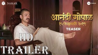 Anandi Gopal Teaser   Zee Studios   15 Feb 2019