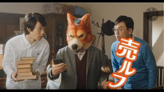 JAPANESE COMMERCIALS   WEIRD, FUNNY & COOL #21
