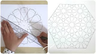 Pattern #14 details - How to draw an Islamic geometric pattern | زخارف اسلامية هندسية