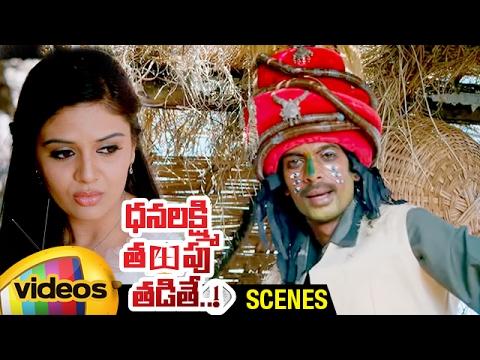 Dhanaraj Rejects Sreemukhi's Proposal   Dhanalakshmi Thalupu Thadite Telugu Movie Scenes