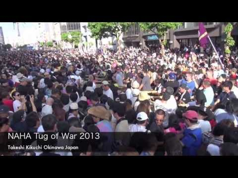 那覇大綱挽 Naha Tug of War 2013-10-13