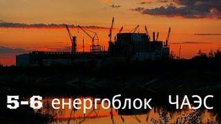видео Сравнительный анализ деятельности Калининской атомной электростанции и Ленинградской атомной электростанции