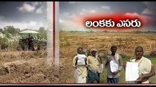 Illegalities & Encroachments are at It's Peak | at Amaravati Lanka Lands