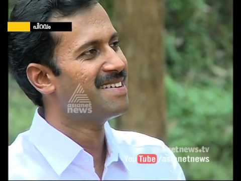Piravom Assembly Constituency | Election Express 10 March 2016