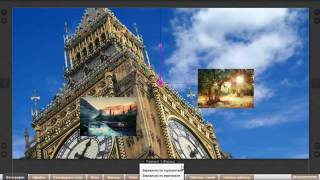 Видео обзор: Как оформить фотокнигу в редакторе Fotoproekt(Фотокнигу можно заказать по ссылке - https://goo.gl/L6GCEX Возможности редактора: - Большие возможности для расположе..., 2016-10-11T09:59:58.000Z)