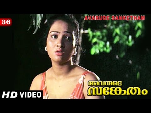 Avarude Sanketham Movie  36  Town Girl Saved By Unknown Person