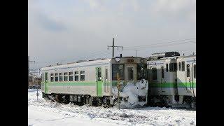 キハ150-101 蘭島→小樽 函館本線 JR北海道 1945D 苫小牧車 山線