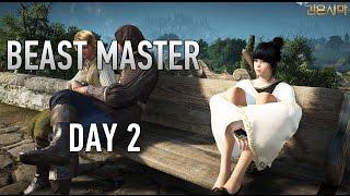 Black Desert KR OBT - Beast Master [Day 2]