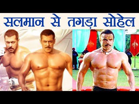 Salman Khan SULTAN look COPIED by Sohail Khan; Photo goes VIRAL   FilmiBeat