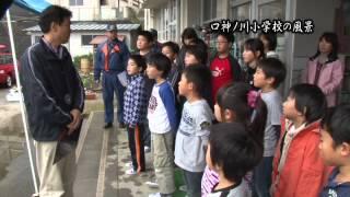 四万十町ケーブルネットワーク-町からのお知らせ(行政放送)-12.03①