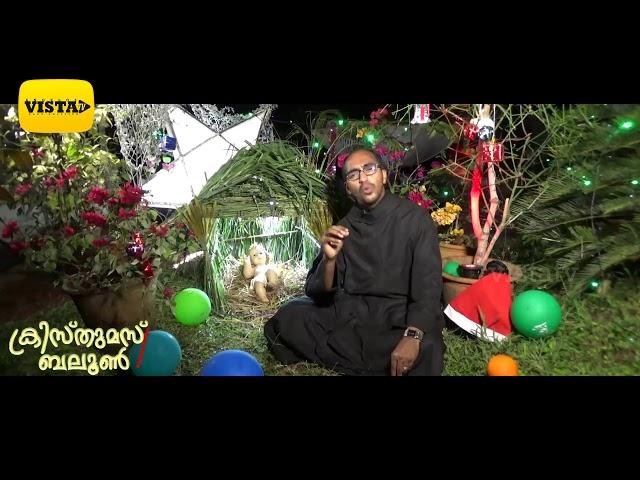 christmas baloon vic 17