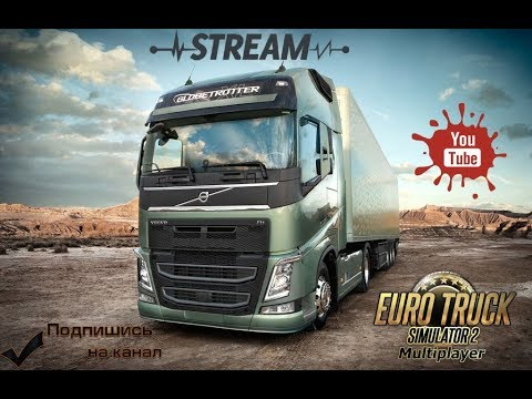 Euro Truck Simulator 2. Multiplayer. Покатушки. 18+