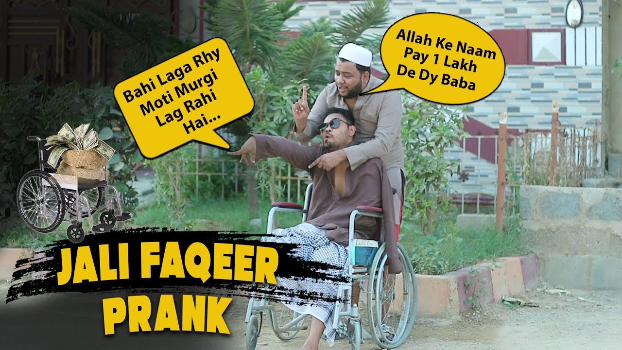 | Jali Faqeer Prank | By Nadir Ali & Ahmed In P4 Pakao 2019