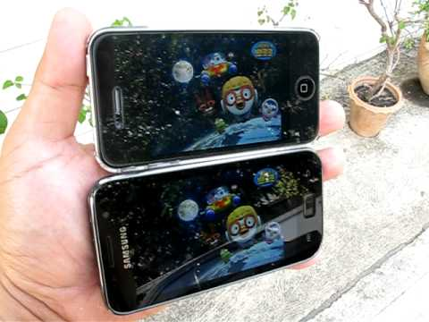 SuperClear LCD VS Retina Display : Outdoor