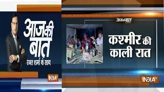Aaj Ki Baat - Flood Situation Worsens In Jammu & Kashmir    September 12, 2014 - India TV