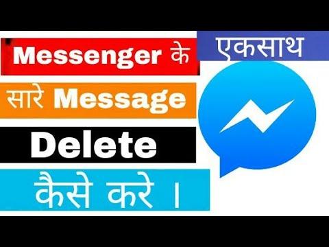 Messenger ke sare Message kaise Delete kare   How to Delete All Messages on Facebook Messenger