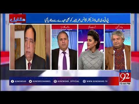 After Backlash, Atta Ul Haq Qasmi Resigns as PTV MD - 13 December 2017 - 92NewsHDPlus