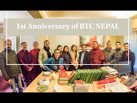 1st Anniversary of BTC NEPAL Dipen Gurung