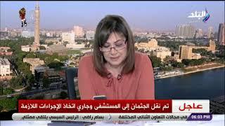 عزة مصطفى تكشف تفاصيل وفاة محمد مرسي أثناء حضور جلسة محاكمته فى قضية التخابر