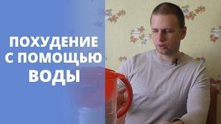 День 11. Вода для похудения
