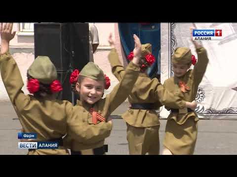 В Фарне открыли памятник легендарной летчице Илите Дауровой