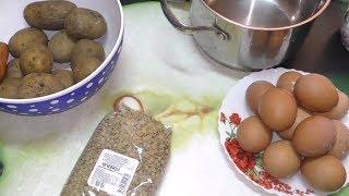 Как приготовить салат с чечевицей🥗очень вкусный