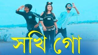 সখি গো আমার মন ভালো না  ডান্স | Sokhi Go Amar Mon Vala Na Dance | Max Ovi Riaz | Samz Vai New  2020