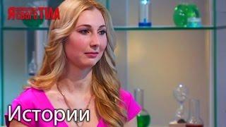 Мария Близнецова впервые за долгое время живет без постоянных болей