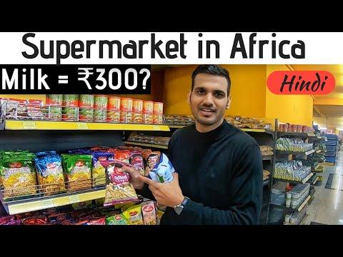How Expensive Is Ethiopia? Price Of Milk, Vegetables, Snacks   Hindi
