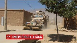 Троє військових місії НАТО загинули через напад смертника в Афганістані