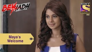 Your Favorite Character | Maya's Welcome In The Sharma Family | Beyhadh