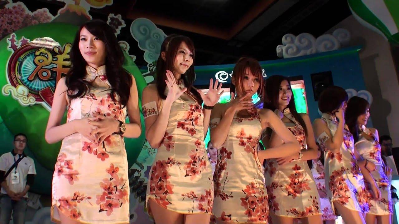 2011臺北國際電玩展-中華網龍-6 - YouTube
