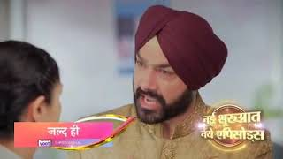 #ChotiSarrdaarni ke bikul naye episodes, jald hi sirf #Colors par.