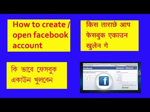 How to create new facebook account how to open new face book how to create new facebook account how to open new face book account login fb account 2016 stopboris Gallery
