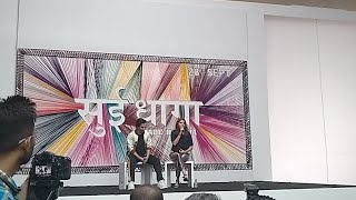 Sui Dhaga Official Trailer Launch | Varun Dhawan | Anushka Sharma