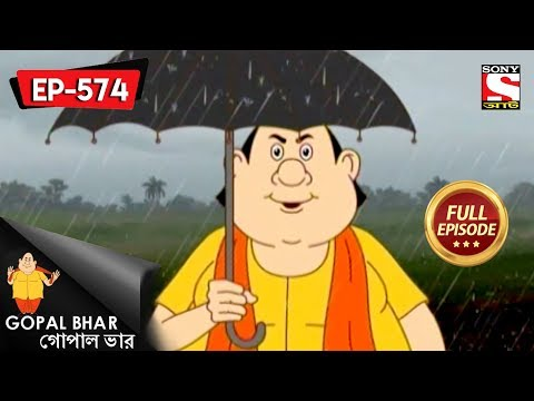 Gopal Bhar (Bangla) - গোপাল ভার - Episode 574 - Paka Chule Pakami - 6th January, 2019