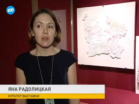 Lod Mosaic in State Hermitage Museum News Coverage (in Russian)