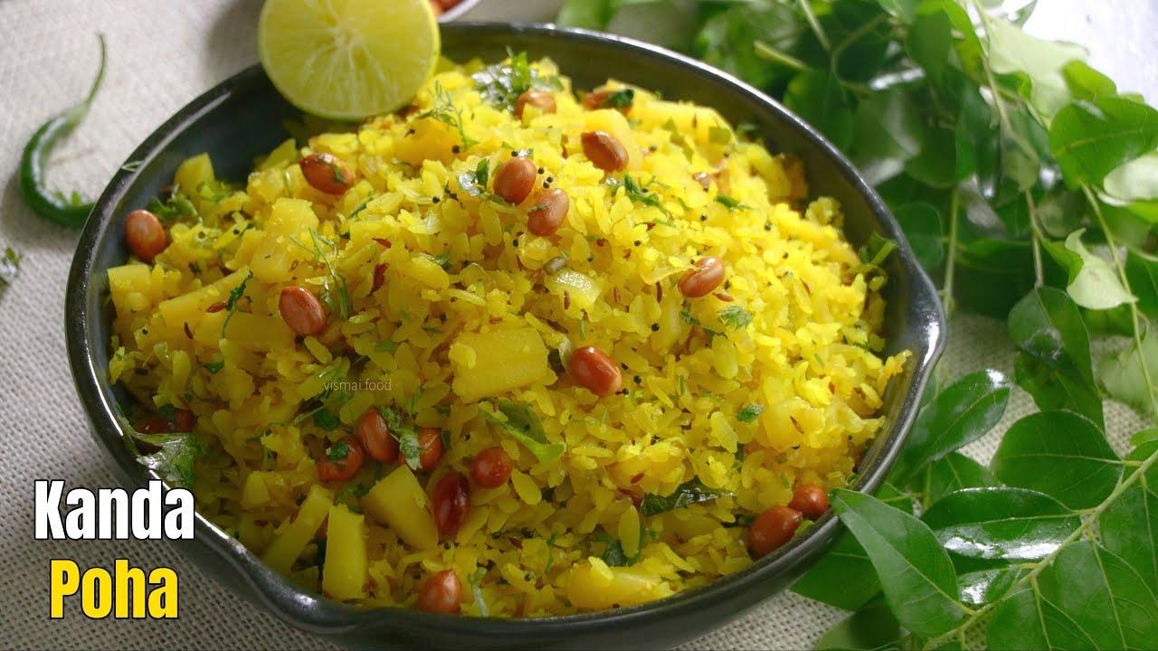 మహారాష్ట్ర కందా పోహా / అటుకుల ఉప్మా- పులిహోరా  || how to make poha in telugu by vismai food