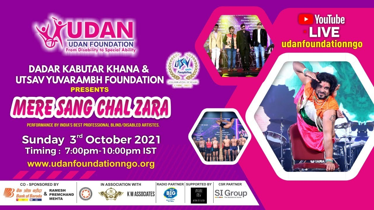 """DOWNLOAD """"MERE SANG CHAL ZARA"""" – LIVE MUSICAL CONCERT BY WORLD'S BEST BLIND/DISABLED PROFESSIONAL ARTISTES. Mp3 song"""