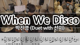 When We Disco (Duet with 선미) -…