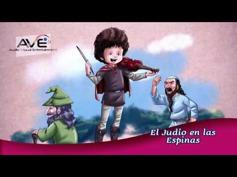 EL JUDIO EN LAS ESPINAS - JACOB GRIMM Y WILHELM GRIMM