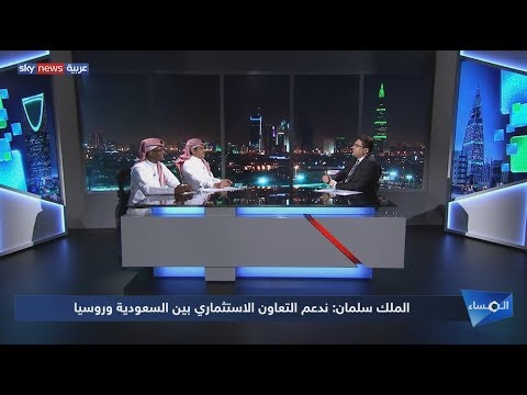 الملك سلمان: نتطلع لعلاقات استراتيجية بين السعودية وروسيا  - نشر قبل 8 ساعة