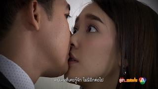 ให้โอกาสหัวใจ Ost.คู่ซ่า...รสแซ่บ | เวียร์ ศุกลวัฒน์ [Official MV]