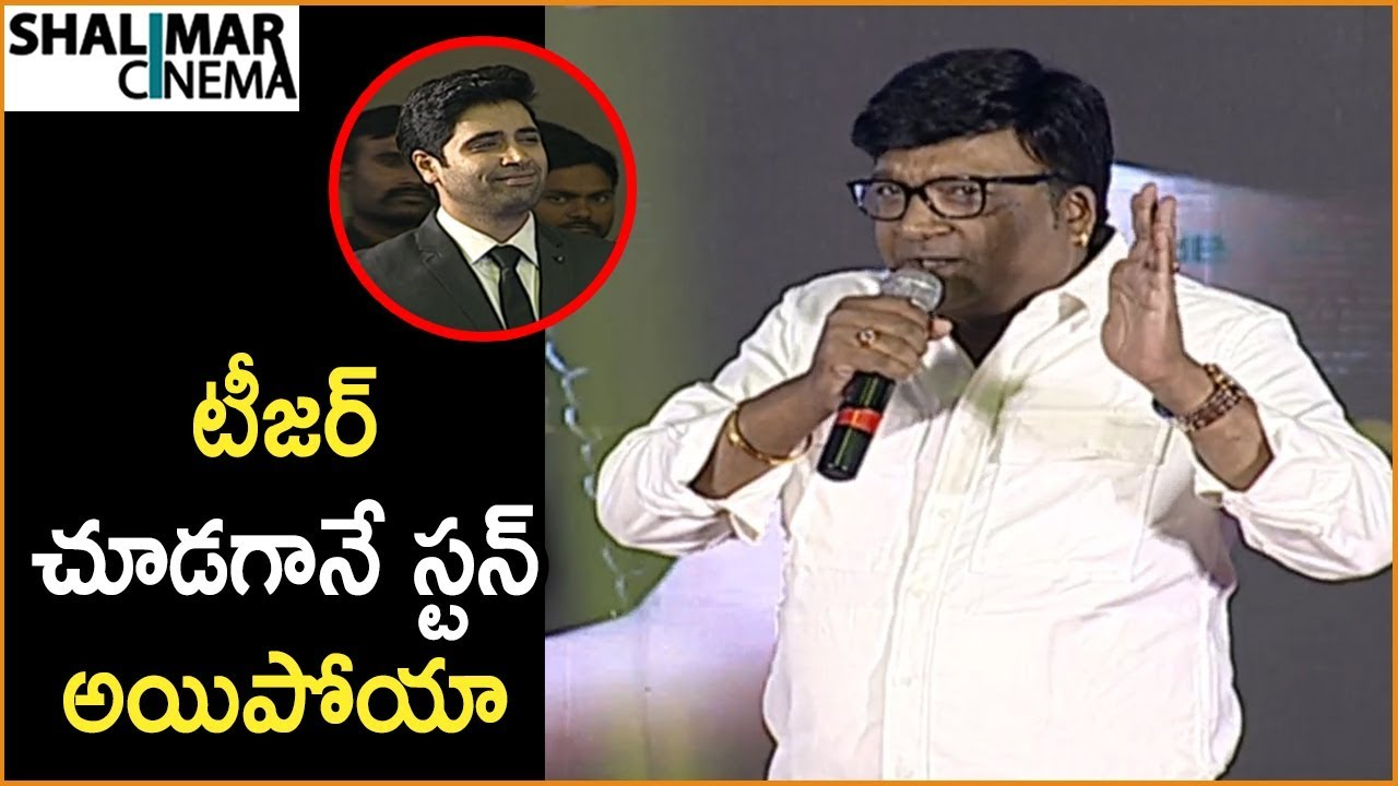 Kona Venkat Superb Speech at Goodachari Pre Release Event | Adivi Sesh, Sobhita Dhulipala