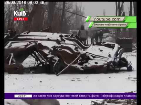 Телеканал Київ: 29.03.18 Столичні телевізійні новини 09.00